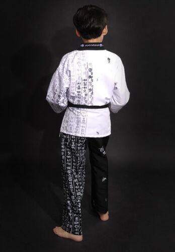 Taekwondo Korean Script Letters Open Dobok TKD Hangul Mudoin Hunminjeongeum