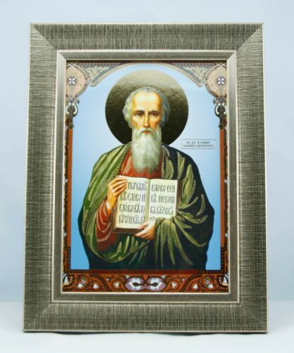 Icon Troparion Of St John The Divine Тропарь Иоанн Богослов Икона Ikone