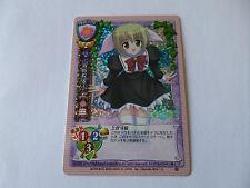 Carte manga Lycee Kana Suouin Otome wa Onee-sama ni Koishiteru holo  !!!