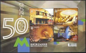 Ukraine-2010-Trains-Transport-Metro-Rail-Railways-Buildings-4v-m-s-n29352