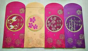 2019-Pokka-CNY-packets-Ang-Pow-4-pc-set