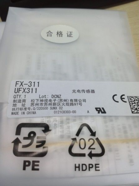FST FST FST Nuevo En Bolsa Sunx FX-311 (CN-73-C1) 67b160