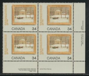 1985-Canada-SC-1076-LR-Montreal-Museum-of-Fine-Arts-Plate-Block-M-NH-Lot-1796b