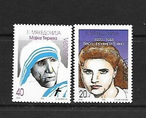 MACEDONIA-Sc-75-6-NH-issue-of-1996-MOTHER-TERESA