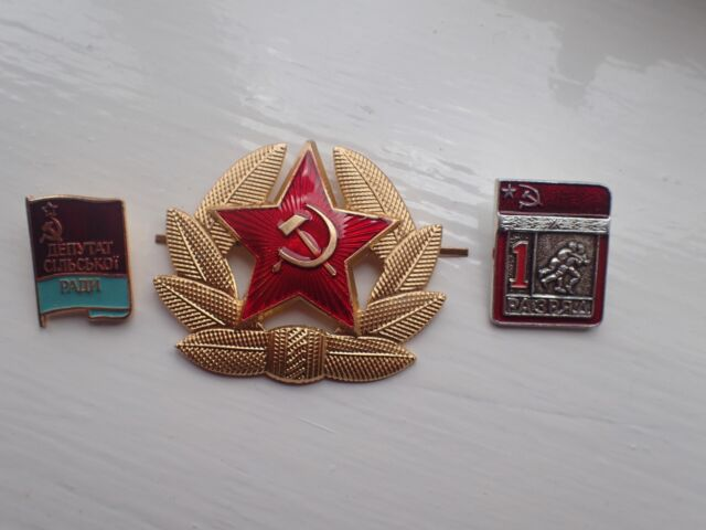 Genuine USSR CCCP Soviet Russian Communist Party Label Pin Badges & Army Hat Pin