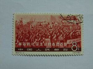 China, 4 Jahre Revolution in K. - Demonstration, 8 Fen, 1963, Mi 686 (.)