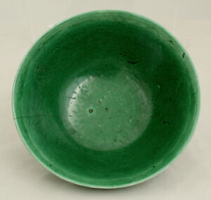 Chinese Qing Republic Monochrome Green Porcelain Bowl