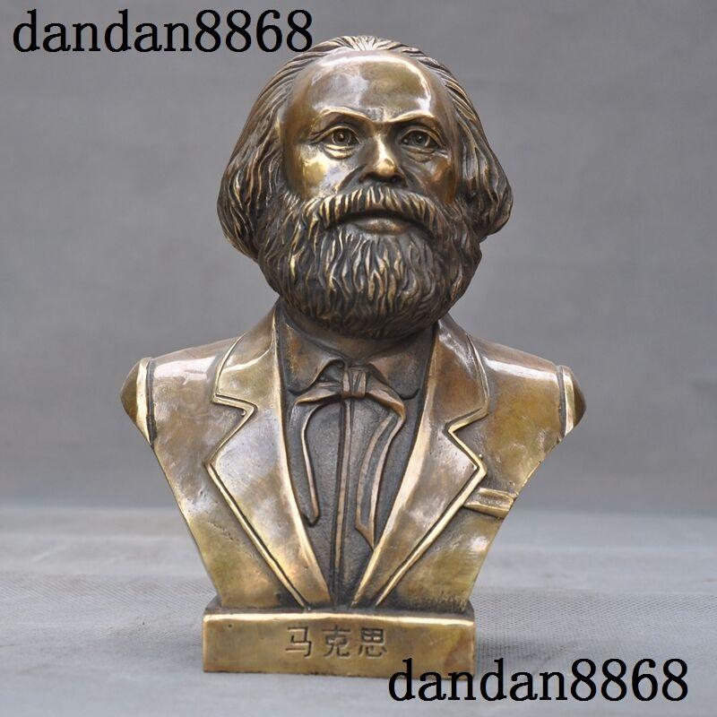 German Great Communist Carl Marx Bust Bronze Statue