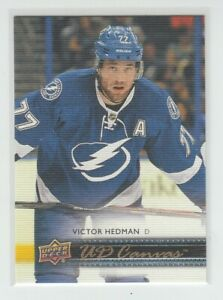 70091-2014-15-UPPER-DECK-CANVAS-VICTOR-HEDMAN-C197