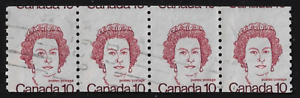 Canada-Stamps-1982-Caricature-Queen-Elizabeth-II-593A-034-With-Error-034-See-Scan