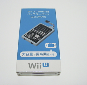 Wii-U-Gamepad-High-capacity-Battery-2550mAh-High-Capacity-Pack-No-Box-From-Japan