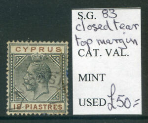 Cyprus 1912-15 Multiple Crown CA wmk. used with closed tear (2020/06/11#09)