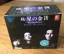 Die Sterntaler VCD Japanese Drama TV Box Set Chapters 1-12 Crown Japanese Drama