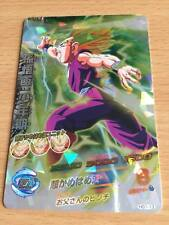 Carte Dragon Ball Z DBZ Dragon Ball Heroes Galaxy Mission Part 01 #HG1-13 SRare