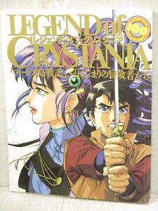 LEGEND-OF-CRYSTANIA-Lodoss-Art-Works-Fan-1995-Japanese-Book-Nobuteru-Yuki-KD