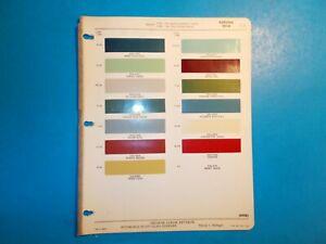 1954-HUDSON-DITZLER-PAINT-CHIP-SAMPLES