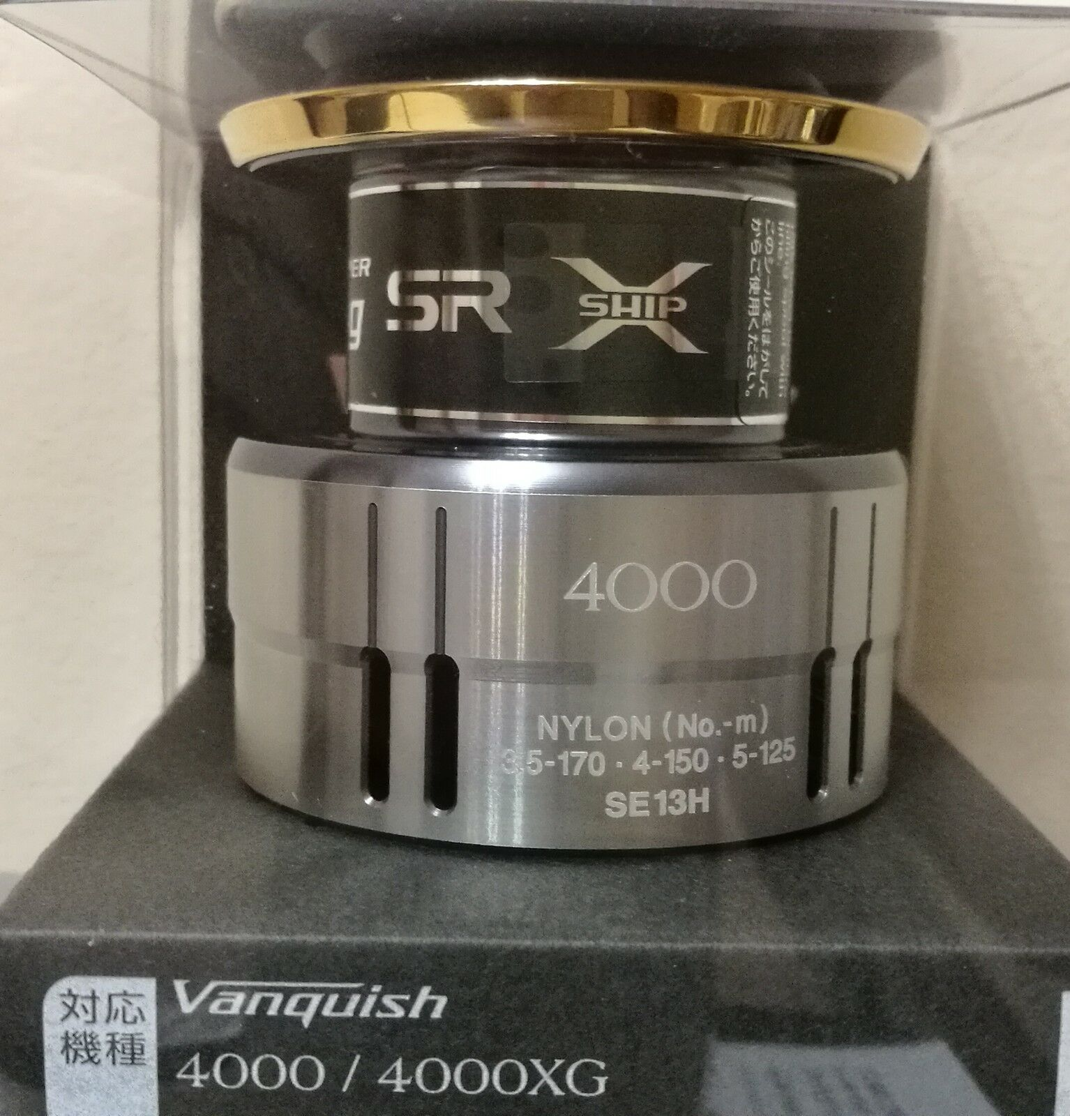Shimano 2012 VANQUISH 4000  SPOOL - BEST PRICE  2018 latest