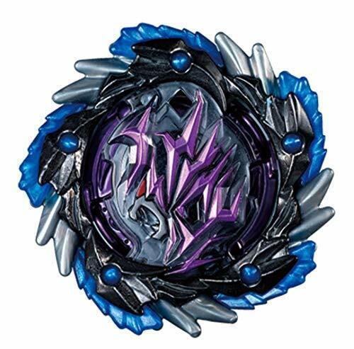 Beyblade Burst Fisterniss Amaterios.0.X Yami Terios.zero. Extrem