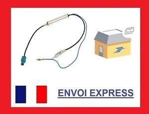 CABLE-ADAPTATEUR-FAKRA-ISO-DIN-ANTENNE-AUTORADIO-POUR-FIAT-BRAVO-500
