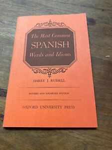 The Most Common Spanish Words Given As Gift From Author Ebay