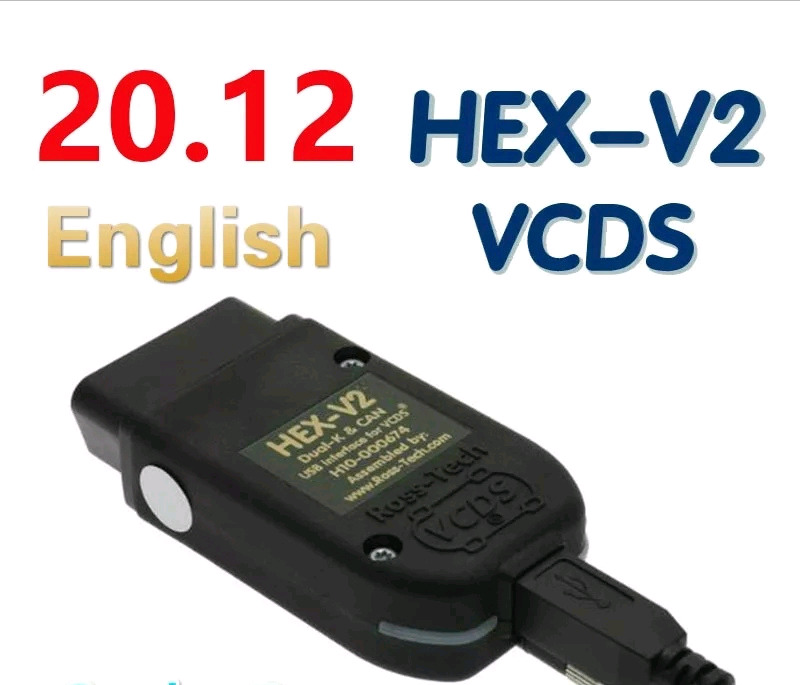 Vcds Vw Audi Seat and Skoda diagnostic cable