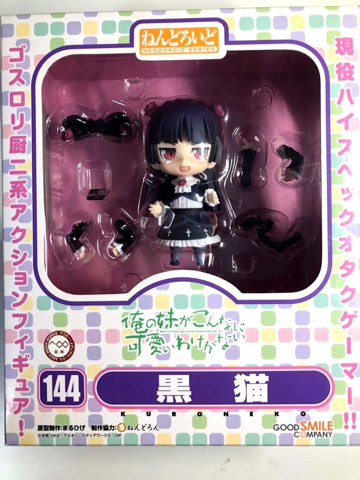 Free Shipping from Japan Authentic Nendoroid Ore no Imouto Kuroneko Oreimo 144
