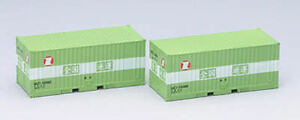 N scale 2 pieces Tomix 3105 Type UC-7 10t 20/' Containers