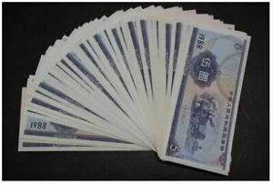 China-Treasury-Bond-5-1988-UNC-1988-5-I-IV-2990927-Rare