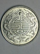 OLD CHINA DOLLAR SIZE SILVER PLATED WHITE COPPER COIN not silver