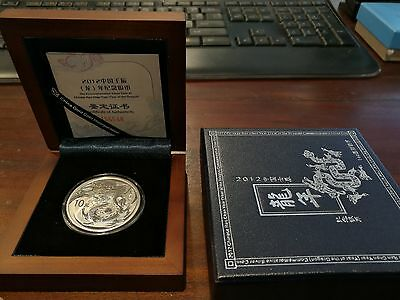 China Impartial 2012 China 1oz Silver Year Of Dragon Lunar Round Coin In Box With Coa 银币 Asia