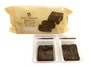 7i-Premium-Rich-Gateau-Chocolat-4-pc-in-1-bag-Soft-amp-Moist-Chocolate-Cake