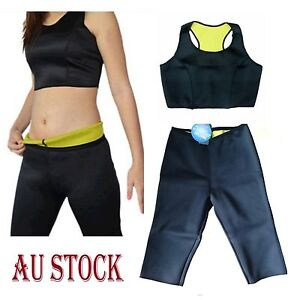 79cc5f67be New Thermo Sweat Hot Neoprene Body Shaper Pants + Vest Set Slimming ...