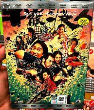 See You Tomorrow 擺渡人(Film) ~ DVD ~ English Sub ~ Tony Leung, Takeshi Kaneshiro