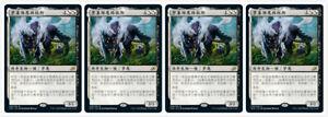 4-Chinese-Lurrus-of-the-Dream-Den-Ikoria-Lair-of-Behemoths-IKO-MTG-Magic-NEW