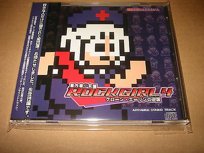 ROCK GIRL 4 Touhou Famicom/NES Arrange Doujin Soundtrack CD