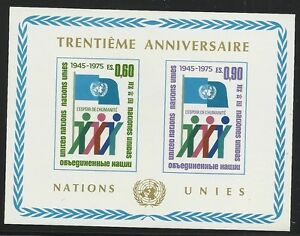 United-Nations-Scott-Geneva-52-Souvenir-Sheet-1975-Complete-Set-FVF-MNH