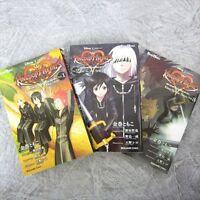 KINGDOM HEARTS 358/2 Days Novel Set 1-3 Japan TOMOKO KANEMAKI SHIRO AMANO Book *