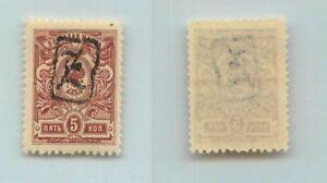 Armenia 🇦🇲  1919  SC  34  mint  handstamped -  a   black . f7069