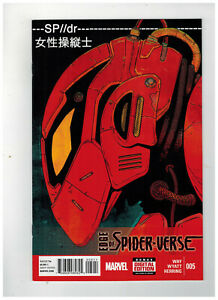 EDGE-OF-SPIDER-VERSE-5-1st-Printing-Peni-Parker-2014-Marvel-Comics