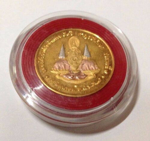 RARE-LIMITED-COLLECT YR.1996 BACK ELEPHANT THAI COIN KING BHUMIBOL OF THAILAND