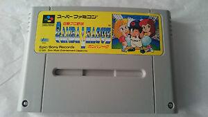 GANBA-LEAGUE-BASEBALL-SUPER-FAMICOM-JAPONES-SUPER-NINTENDO-SNES-JAP-NTSC-J-SFC