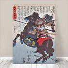 "Traditional Japanese SAMURAI Warrior Art CANVAS PRINT 36x24""~ Kuniyoshi #262"