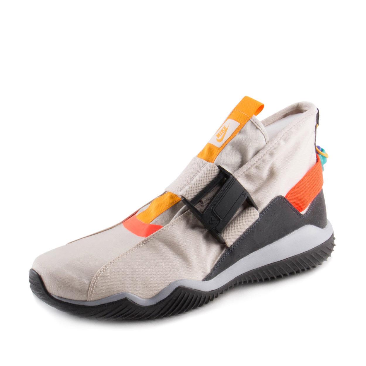 Nike Men's KMTR Komyuter SE Birch Black Shadow Brown sz 9 [AA0531 200]