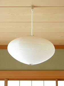 Details About Genuine Isamu Noguchi Akari 26a Ozeki Lamp Shade F S From Jp With Tracking