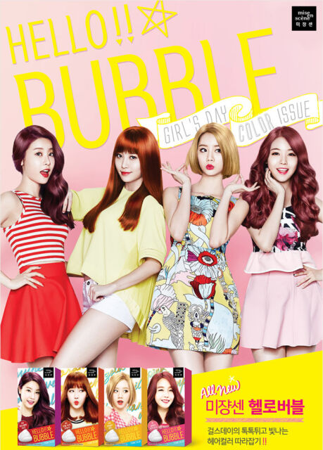 GIRL'S DAY HELLO BUBBLE Mise en Scene Hair Dye Foam Color Smelless No damage