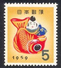 Japan 1959 YO Fish/Greetings/Animals/New Year 1v n23731