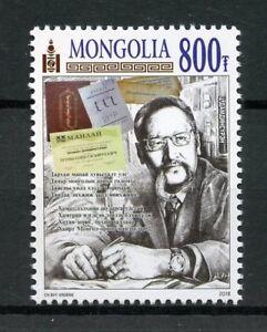 Mongolie 2018 Neuf Sans Charnière Home Museum Tsendiin Damdinsuren 1 V Set écrivains Musées Timbres-afficher Le Titre D'origine Distinctive Pour Ses PropriéTéS Traditionnelles