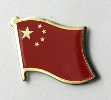 CHINA PEOPLE'S REPUBLIC OF PRC CHINESE SINGLE FLAG LAPEL PIN BADGE 3/4 INCH