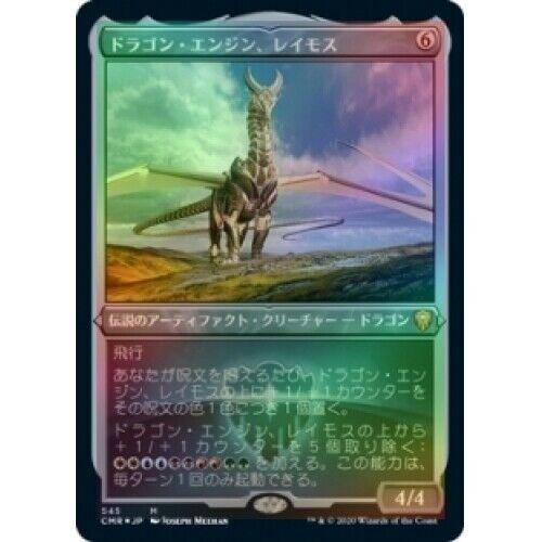 M//NM MTG Commander Legends Dragon Engine foil-etched Foil Japanese Ramos