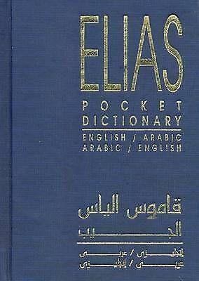 1 of 1 - Pocket English-Arabic and Arabic-English Dictionary: Arabic-English/English-Arab